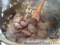Фото приготовления рецепта: Харчо из свинины - шаг №6