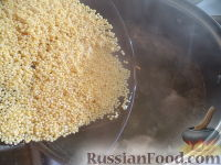 Фото приготовления рецепта: Харчо из свинины - шаг №9