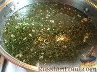 Фото приготовления рецепта: Харчо из свинины - шаг №13