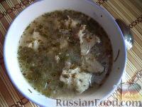 Фото приготовления рецепта: Харчо из свинины - шаг №15