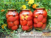 Фото к рецепту: Маринованные помидоры с чесноком