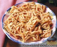 Фото к рецепту: Быстрая выпечка из крекеров с орехами