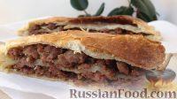 """Фото к рецепту: Слоеный пирог """"Турта"""" с мясом"""