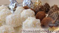 Фото к рецепту: Трюфели из белого и молочного шоколада