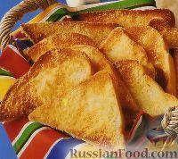 Фото к рецепту: Быстрые чесночные тосты