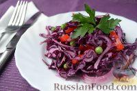 Фото к рецепту: Салат из краснокочанной капусты, с перцем и зеленым горошком