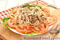 """Фото к рецепту: Салат с ветчиной """"Мужская мечта"""""""