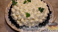 """Фото к рецепту: Слоеный салат """"Зима"""" с консервированным лососем"""