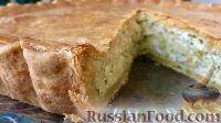 Фото к рецепту: Луковый пирог с плавленым сыром