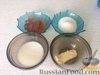 Фото приготовления рецепта: Шоколадная глазурь из какао - шаг №1