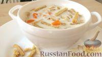 Фото к рецепту: Сырный суп с овощами