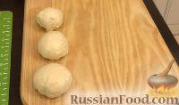 Тесто для перемячей рецепт с пошагово