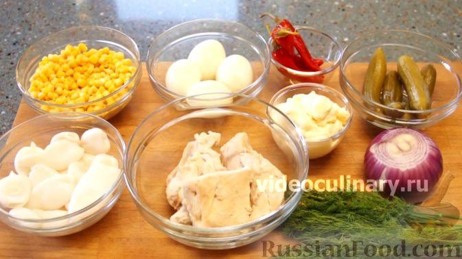 салат с кальмарами рецепт с курицей