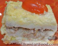 Фото к рецепту: Закуска с тунцом