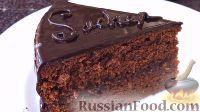 "Фото к рецепту: Шоколадный торт ""Захер"""