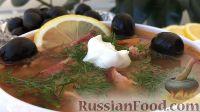 Фото к рецепту: Солянка сборная мясная