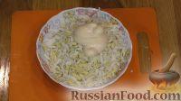 Фото приготовления рецепта: Закуска с тунцом - шаг №1