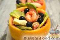 Фото к рецепту: Салат из морепродуктов и авокадо, в грейпфруте