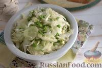 Фото к рецепту: Салат из свежей капусты и зеленого горошка