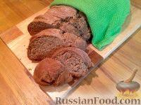 Фото к рецепту: Ржаной хлеб на кефире