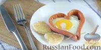 Фото к рецепту: Завтрак для влюбленных