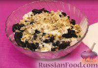 """Фото к рецепту: Салат с черносливом и ветчиной """"Дамский каприз"""""""