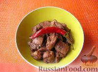 Фото к рецепту: Свинина, маринованная в красном вине, с кориандром
