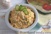 Фото к рецепту: Салат с сёмгой и овощами