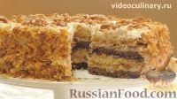 """Фото к рецепту: Торт """"Сметанник"""""""