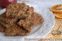 Фото к рецепту: Пирог с сухофруктами (без сахара, яиц и масла)