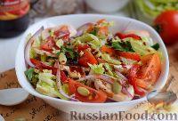 Фото к рецепту: Овощной салат с сырыми шампиньонами, под пикантной заправкой