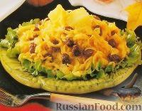 Фото к рецепту: Салат из тыквы с ананасом и изюмом