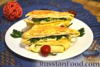 Фото к рецепту: Конвертики из лаваша с сыром и зеленью