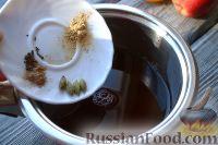 Фото приготовления рецепта: Глинтвейн безалкогольный - шаг №3