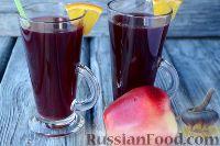 Фото приготовления рецепта: Глинтвейн безалкогольный - шаг №9
