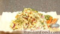 Фото к рецепту: Салат с курицей и кальмарами