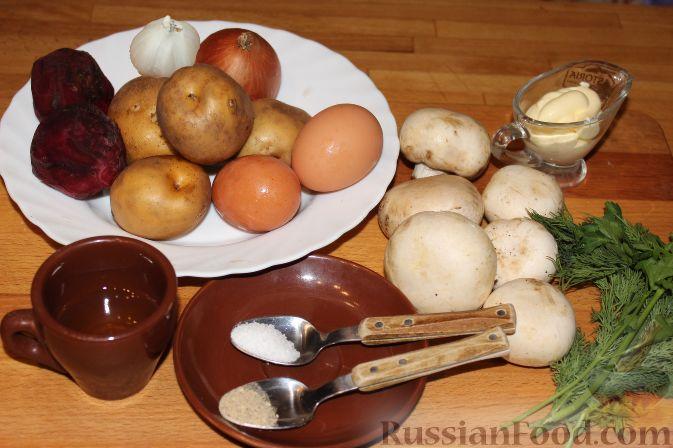 простой рецепт салат со свеклой и