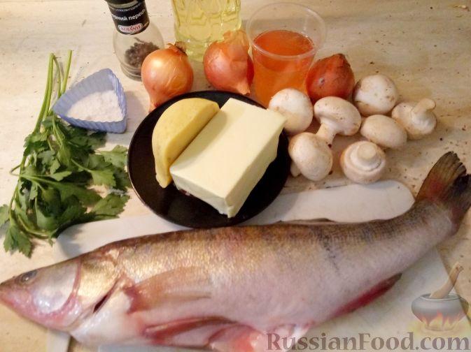 Фото приготовления рецепта: Рыбный суп с кускусом - шаг №11