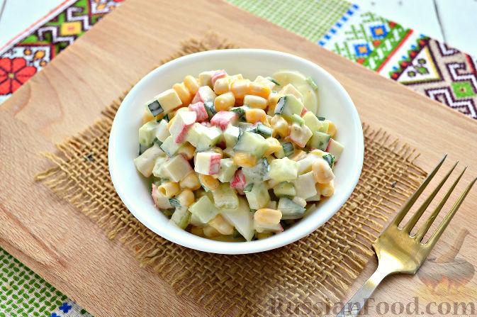 весенний салат с крабовыми палочками рецепт с фото