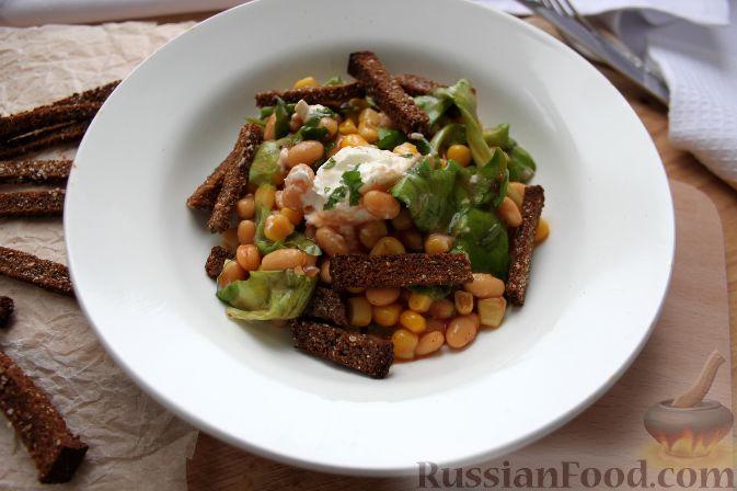 Салат из маринованных опят с говядиной