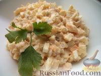 Фото к рецепту: Салат яичный с печенью трески