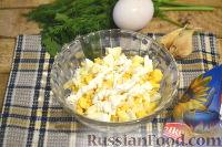 Фото приготовления рецепта: Рулет из лаваша с крабовыми палочками - шаг №4