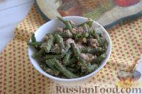Фото к рецепту: Стручковая фасоль с грецкими орехами