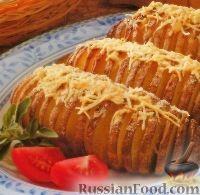 Фото к рецепту: Картофель, запеченный с сыром