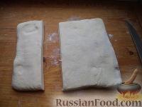 Фото приготовления рецепта: Мясной пирог из слоеного теста - шаг №8