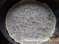Фото приготовления рецепта: Мясной пирог из слоеного теста - шаг №11