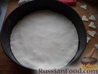 Фото приготовления рецепта: Мясной пирог из слоеного теста - шаг №15