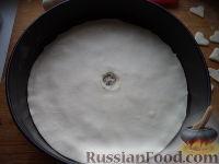 Фото приготовления рецепта: Мясной пирог из слоеного теста - шаг №16