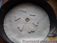 Фото приготовления рецепта: Мясной пирог из слоеного теста - шаг №17