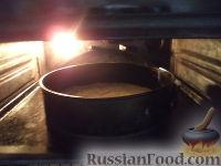 Фото приготовления рецепта: Мясной пирог из слоеного теста - шаг №18